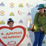 Солнечный марафон, 3 сентября 2016 г.
